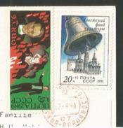 RUSSIA Moscow Mockba 1991 - Russia
