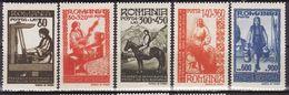 "Romania, 1946 ""Women Federation"" Mi #1013-1017 MNH/** VF - 1918-1948 Ferdinand, Carol II. & Mihai I."