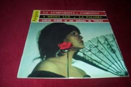 CARLOS PERON  ° TANGOS / LA CUMPARSITA / CAMINITO / A MEDIA LUZ / LA PALOMA - Vinyl Records
