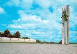 Russia - Khabarovsk - Glory Memorial - Printed 1986 - Monuments