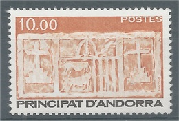 Andorra (French Adm.), Primitive écu Of The Valleys, 10f., 1985, MNH VF - Unused Stamps