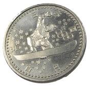 500 Yen - Japon - J.O. Lagano - 1998 - Cu.NI - TTB + - - Japon