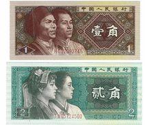 CHINA 1 & 2 JIAO 1980 P-881, 882 UNC [CN4094a-4095a] - China