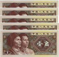 CHINA 1 JIAO 1980 P-881 UNC 5 PCS [CN4094a] - China