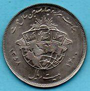 C5/  IRAN 20 Rials SH 1358 KM#1244 (1400 Th Morammed's Flight) - Iran