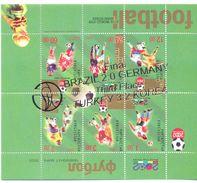 2002. Kyrgyzstan, Winners Of World Soccer Cup'2002, ERROR, S/s With Golden  OP INVERT, Mint/** - Kyrgyzstan