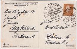 """DR, 1932, Stockach, Selt. Stp. """" FASTNACHT """"  , #8391 - Deutschland"""