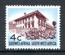 South West Africa - SWA - 1966-72 Definitives - Wmk. RSA Tete-beche - 4c SWA House, Windhoek MNH (SG B209) - África Del Sudoeste (1923-1990)