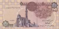 EGYPT 1 EGP POUND 2001 P-50f SIG/OYOUN  #20 REPLACEMENT 500 UNC */* - Egypt