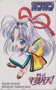 Télécarte Japon / 110-016 - MANGA - MAMOTTE SHUGOGETTEN By MINENE SAKURANO - Japan Phonecard - GANGAN 8129 - BD