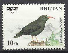 BHUTAN..1998..Michel # 1796...MLH. - Bhutan