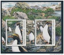 CHILE 1995 ANTARTICA CHILENA Macaroni Penguins Minisheet** - Antarctic Wildlife