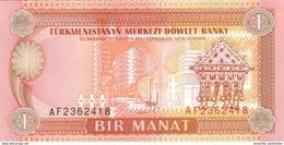 TURKMENISTAN 1 MANAT ND (1993) P-1a UNC [TM101a] - Turkmenistan