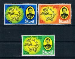 Brunei 1974 UPU Mi.Nr. 206/08 Kpl. Satz ** - Brunei (1984-...)