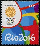 Georgia 2016 Rio Olympics GE133 MNH** - Verano 2016: Rio De Janeiro