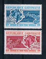 Gabun 1974 UPU Mi.Nr. 537/38 Kpl. Satz ** - Gabun (1960-...)