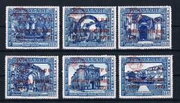Guatemala 1974 UPU Mi.Nr. 979/84 B Kpl. Satz ** Aufdruck Rot - Guatemala