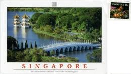 SINGAPORE  The Chinese Gardens  Nice Stamp - Singapore