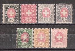 SUISSE, Telegraphe , Yvert N° 1 / 8 Neufs * (*) Et Obl Sauf N° 7 , Cote 40 Euros - Telegrafo