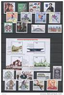 BRD Jahrgang 1997 Nr.1895-1964 Komplett, Postfrisch - Michel: 111,80 € - [7] West-Duitsland