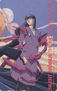 Télécarte Japon / 110-011 - MANGA - SILENT MÖBIUS By KIA ASAMIYA  - ANIME Japan Phonecard - BD COMICS TK - 8143 - Comics