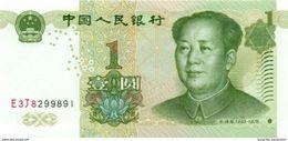 CHINA 1 YUAN 1999 (2004) P-895b I (BFR) PRAFIX FORMAT X#X#. [CN4109b] - China