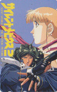 Télécarte Japon / 110-011 - MANGA - SILENT MÖBIUS By KIA ASAMIYA  - ANIME Japan Phonecard - BD COMICS TK - 8144 - Comics