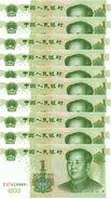 CHINA 1 YUAN 1999 (2004) P-895b I (BFR) PRAFIX FORMAT X#X#. 10 PCS [CN4109b] - China