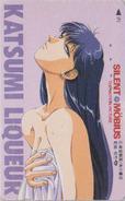 Télécarte Japon / 110-011 - MANGA EROTIQUE - SILENT MÖBIUS By KIA ASAMIYA  - EROTIC ANIME Japan Phonecard - 8145 - Comics