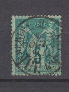 Yvert 75 Oblitéré Paris Imprimés PP 43 - 1876-1898 Sage (Tipo II)