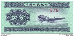 CHINA 2 FEN 1953 P-861 UNC [ CHI861 ] - Chine