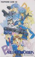 Télécarte Japon / 110-011 - MANGA - SILENT MÖBIUS By KIA ASAMIYA - POLICE ANIME Japan Phonecard - BD COMICS - MOVIC 8151 - Comics