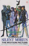 Télécarte Japon / 110-011 - MANGA - SILENT MÖBIUS By KIA ASAMIYA - ANIME Japan Phonecard - BD COMICS TK - MOVIC 8152 - Comics