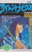 Télécarte Japon / 110-011 - MANGA - SILENT MÖBIUS By KIA ASAMIYA - EMERGENCY - ANIME Japan Phonecard - BD COMICS - 8156 - Comics