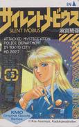 Télécarte Japon / 110-011 - MANGA - SILENT MÖBIUS By KIA ASAMIYA - WARNING - ANIME Japan Phonecard - BD COMICS - 8158 - Comics