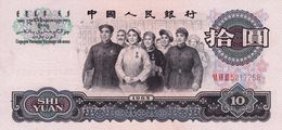 * CHINA 10 YUAN 1965 (1966) P-879a UNC  [CN4093a] - Chine