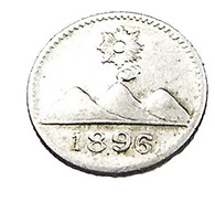 1/4 Réal -  Guatemala - 1896 - Argent 835/00 - TTB+ - - Guatemala