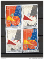Cyprus 2003 (Vl 844AB-845AB) Europa 2 Imperforate Sets From Booklet MNH - Zypern (Republik)