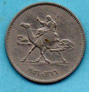 C5/  SOUDAN 5 Ghirsh 1956 (1356)  KM#34;1 - Soudan