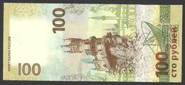 100 R. 2015, Russia, Uncirculated - Russia