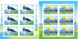 2017. Kyrgyzstan, Flora And Fauna Of Kyrgyzstan, 2 Sheetlets Perforated, Mint/** - Kyrgyzstan