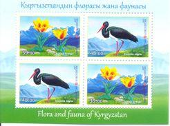 2017. Kyrgyzstan, Flora And Fauna Of Kyrgyzstan, S/s Perforated, Mint/** - Kyrgyzstan