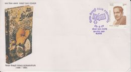 India  1997  Firaq Gorakhpuri  BHOPAL  First Day Cover   #  91276  Inde Indien - FDC