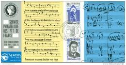 013 Carte Officielle Exposition Internationale Exhibition Nordia Helsinki 1985 France Musique Music Musik Partition - Musique