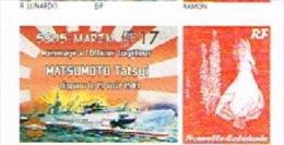 Nouvelle Caledonie France Timbre Personnalise Timbre A Moi Autocollant Prive Lunardo Sous Marin Matsumoto Tatsui Japon U - Nouvelle-Calédonie