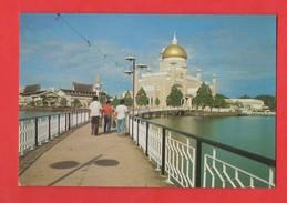 Borneo Brunei Darussalam Masjid Omar Ali Saifuddin ( Format 10,2x15 ) - Brunei