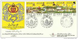 Brunei 1992 Silver Jubilee FDC - Brunei (1984-...)