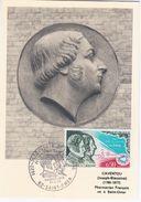 France 1970 Joseph-Bienaime Caventou, Pharmacist Chemist Chemistry, Maximum Card, Saint-Omer - Cartas Máxima