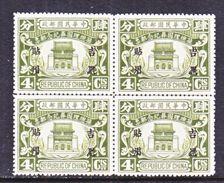 MANCHURIA  30 X 4   **  CENTER  LINE  BLOCK - Manchuria 1927-33