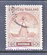 THAILAND  317    (o)   TEMPLE  MONUMENT - Thailand
